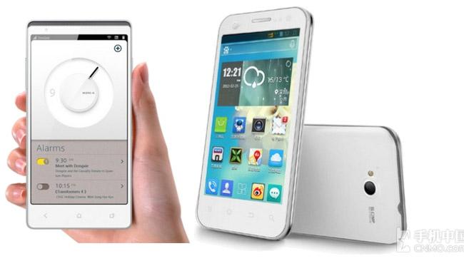 china-new-phones[1]